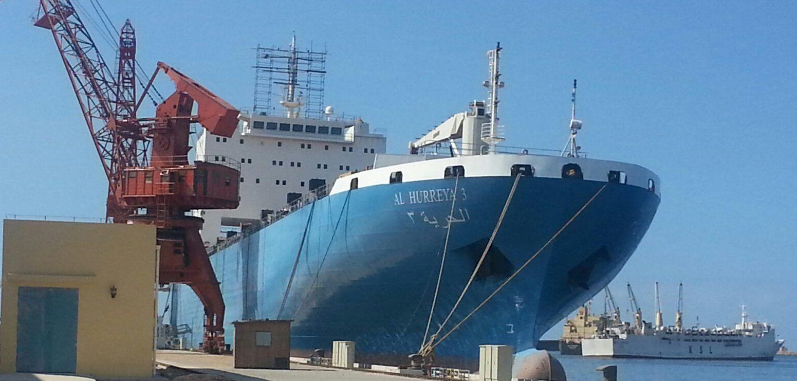 horeya ship